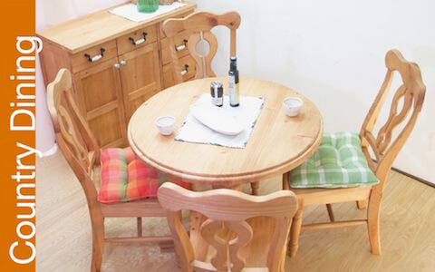 カントリー調 フレンチカントリー ダイニングテーブル 無垢木製こだわりのテーブル