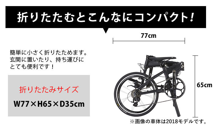 DAHON ダホン Mu SLX 折りたたみ自転車 11段変速 20インチ自転車 ミュー SLX