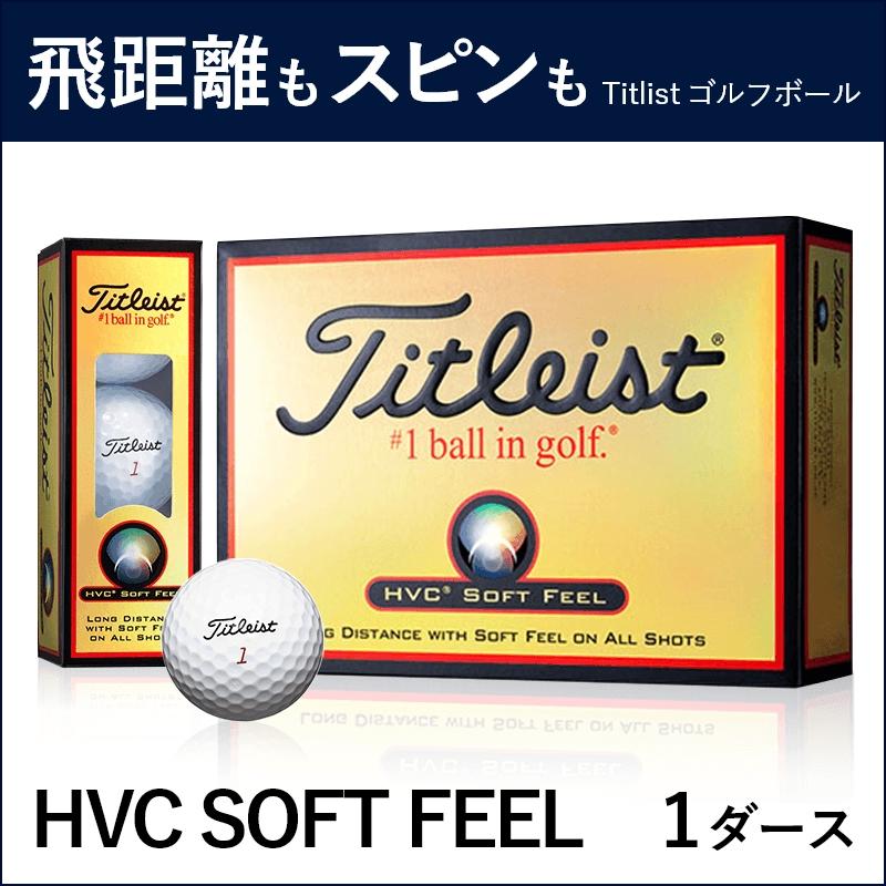https://www.rakuten.ne.jp/gold/auc-bestsports/img/golf/tourb/tourbjgr-1.png