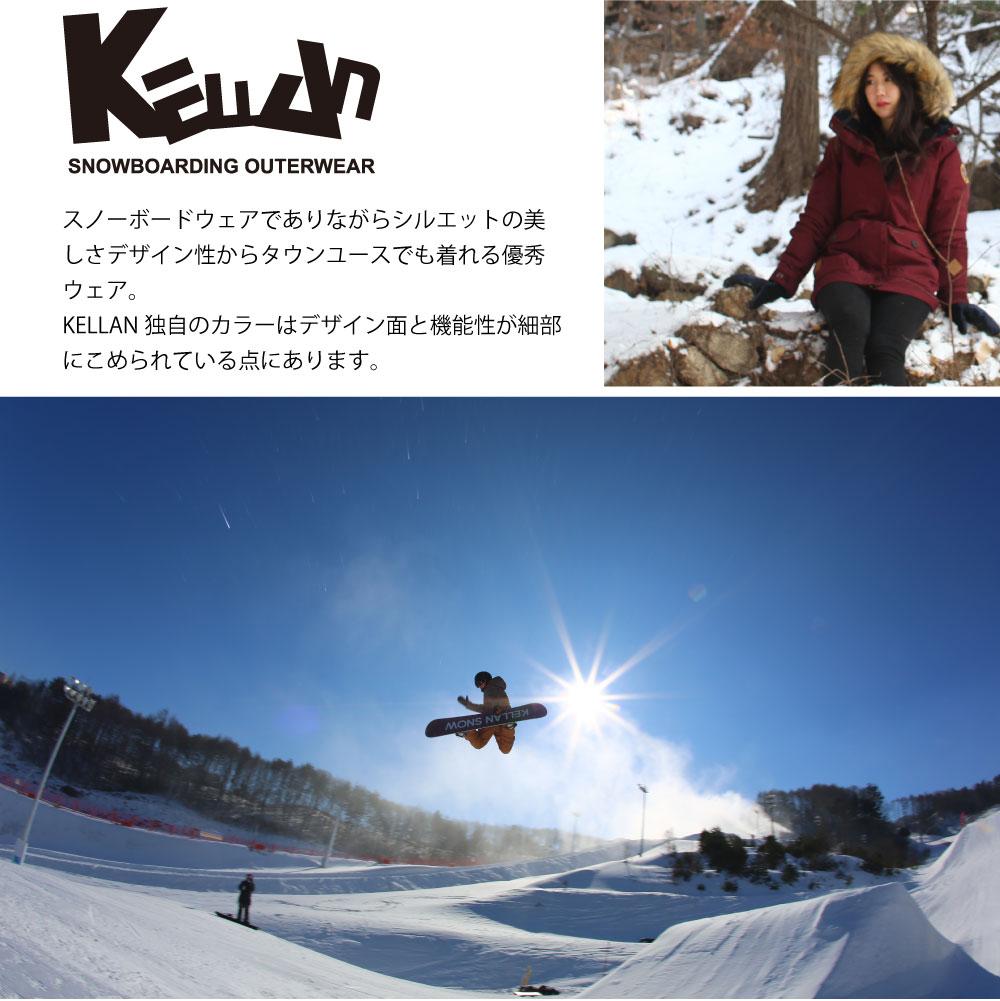スノボ ウェア メンズ ケラン ジェキパンツ スノーボードウェア スキーウェア 大きいサイズ 耐水圧 KELLAN JEKI PNT 10203 送料無料 スノボー メンズ 男性 ニューモデル