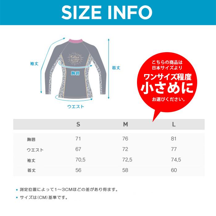 こちらの商品は日本サイズよりワンサイズ小さめにお選びください