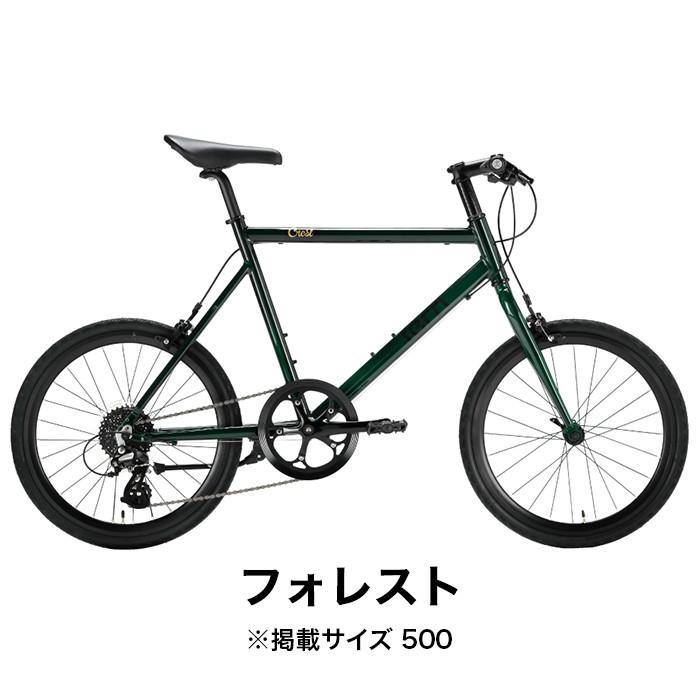 【10%OFF】【ミニベロ】【店頭受取】Tern Crest ターン クレスト 自転車 クロスバイク 20インチ 8段階変速 10kg 2018年モデル フレームサイズ460 フレームサイズ500