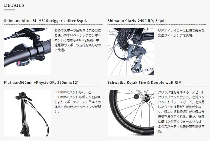 【土日もあす楽】ターン リンク N8 TERN Link N8 20インチ 折りたたみ自転車  シマノ 8段変速 2017年 モデル 送料無料 整備点検付き