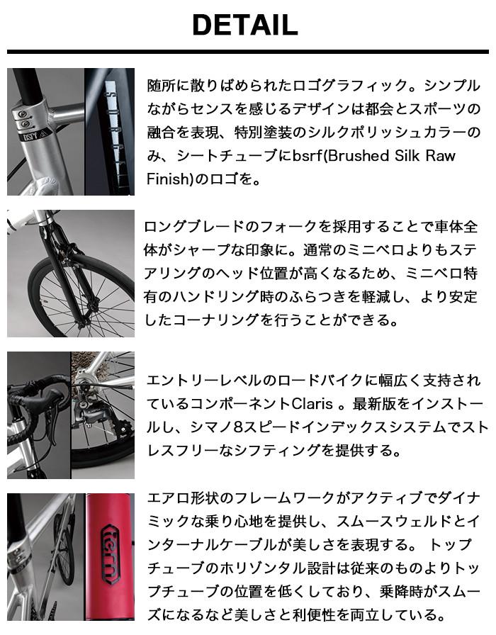 【15%OFF】【ミニベロ】【店頭受取】Tern Surge ターン サージ 自転車 クロスバイク 20インチ 16段階変速 10kg 2018年モデル フレームサイズ460 フレームサイズ500 マットブラック マットレッド