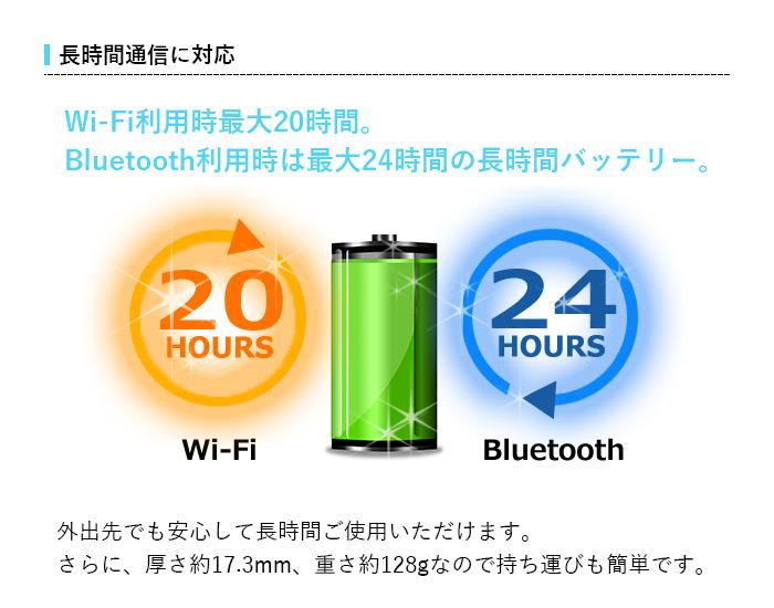 【土日もあす楽】simフリー ルーター  +F FS030W【送料無料】docomo au softbank 4G 3G ルータ ルーター Wi-Fiルーター
