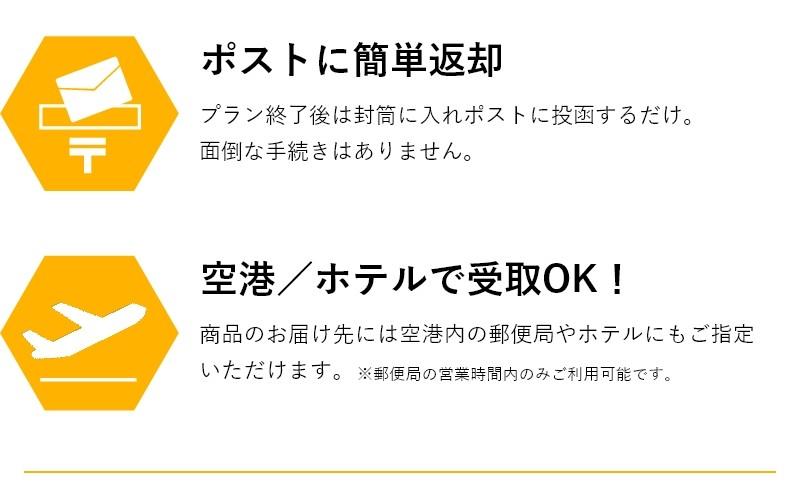 【レンタル】【無制限】【往復送料無料】【土日もあす楽】Bee-Fi(ビーファイ) ポケット WiFi ワイファイ ルーター 90日 3ヶ月 日本国内専用 au UQ WiMAX speed Wi-Fi NEXT W05 LTE 高速回線 インターネット