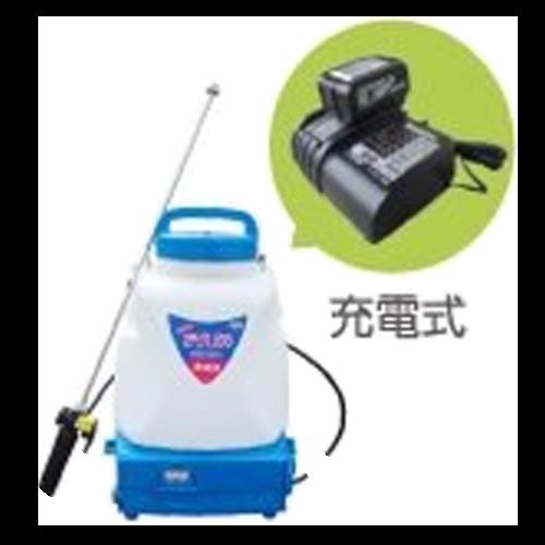 充電式噴霧器