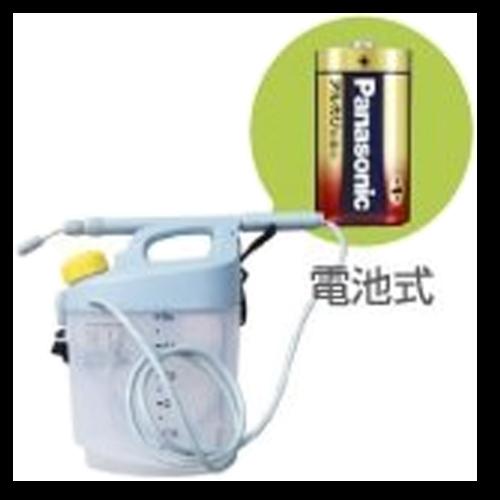 電池式噴霧器
