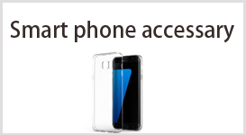 Smart phone accessary