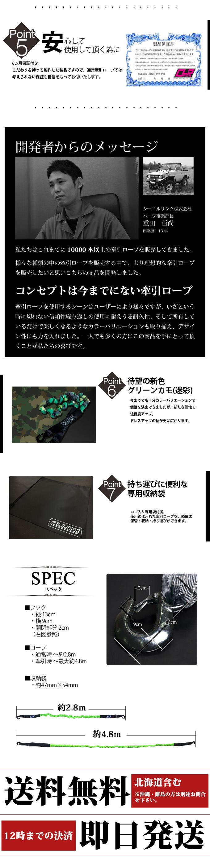 迷彩ロープLP02