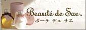 Beaute de Sae(ボーテ デュ サエ)