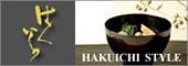 箔一(はくいち)金箔工芸の伝統を受け継ぐ和食器