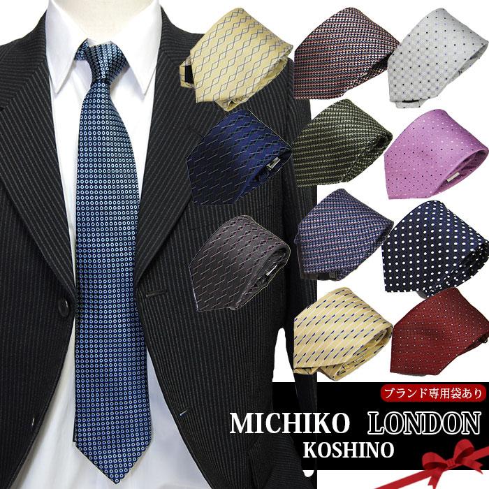 michiko london/小紋