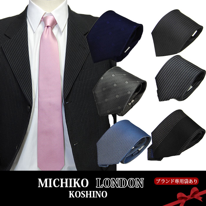 michiko london/無地/パネル