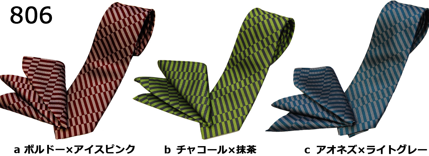 ネクタイ/ポケットチーフセット/806
