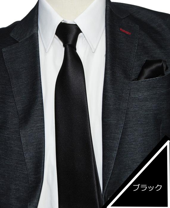 ネクタイ/無地/ポケットチーフ/朱子/ブラック