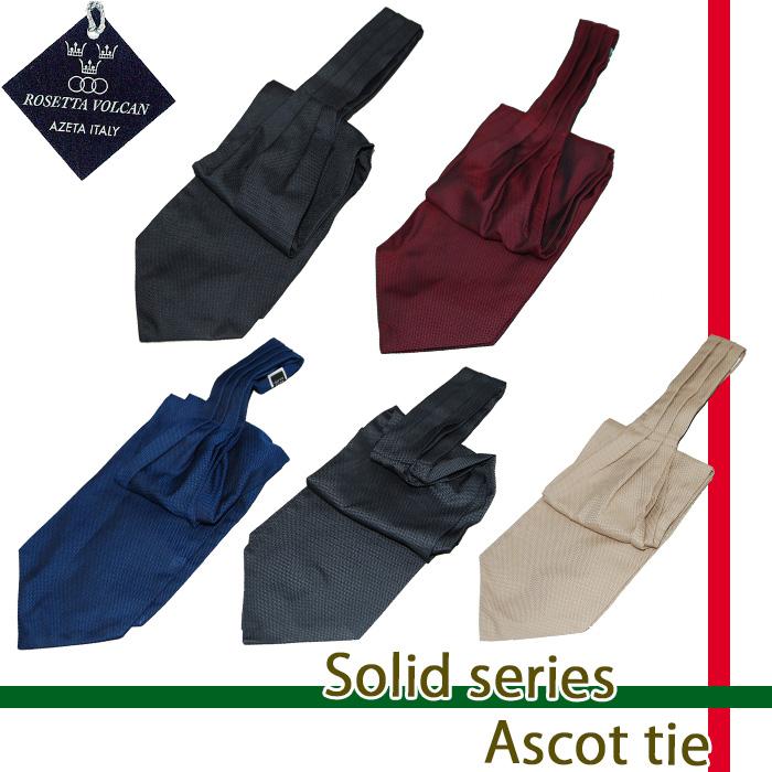 ネクタイ ポケットチーフセット