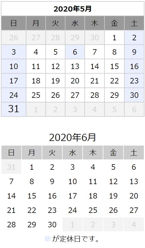 大黒屋銀座店店部営業日