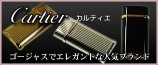 Cartier ����ƥ���