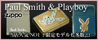 Paul Smith Playboy���ݡ��륹�ߥ����ץ쥤�ܡ���