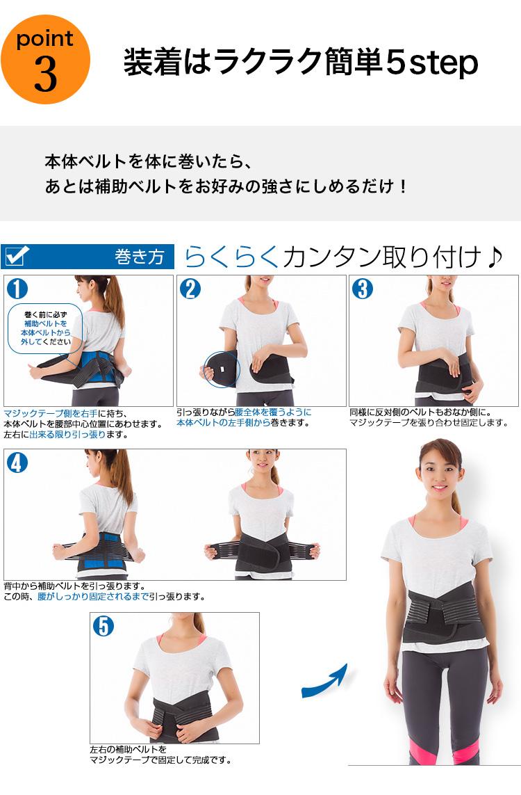 yamasaki 腰用サポーター スポーツタイプ