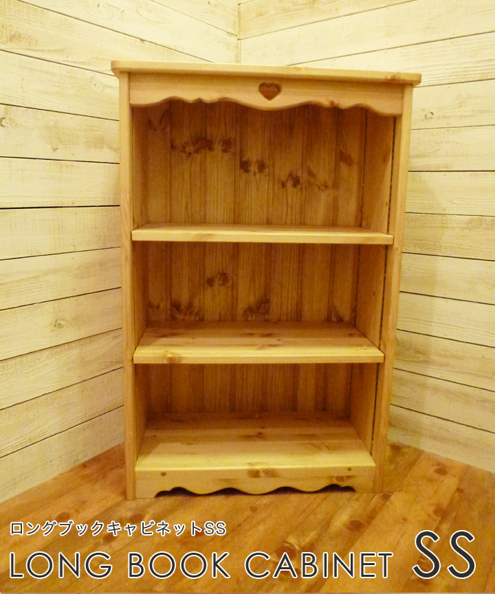 Delicieux [period Limited 10% OFF] [country Furniture Storing] Long Book Cabinet SS  (bookshelf) Antique Natural Country Design Furniture Fashion Pine [finished  ...