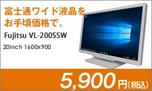 富士通 VL-200SSWL