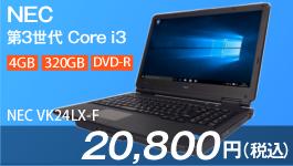 NEC VK24LX-F