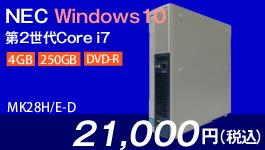 NEC MK28H/E-D