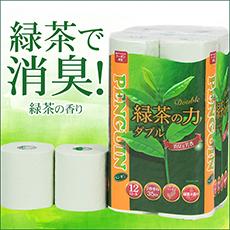 緑茶の力 ダブル