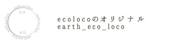 ecoloco