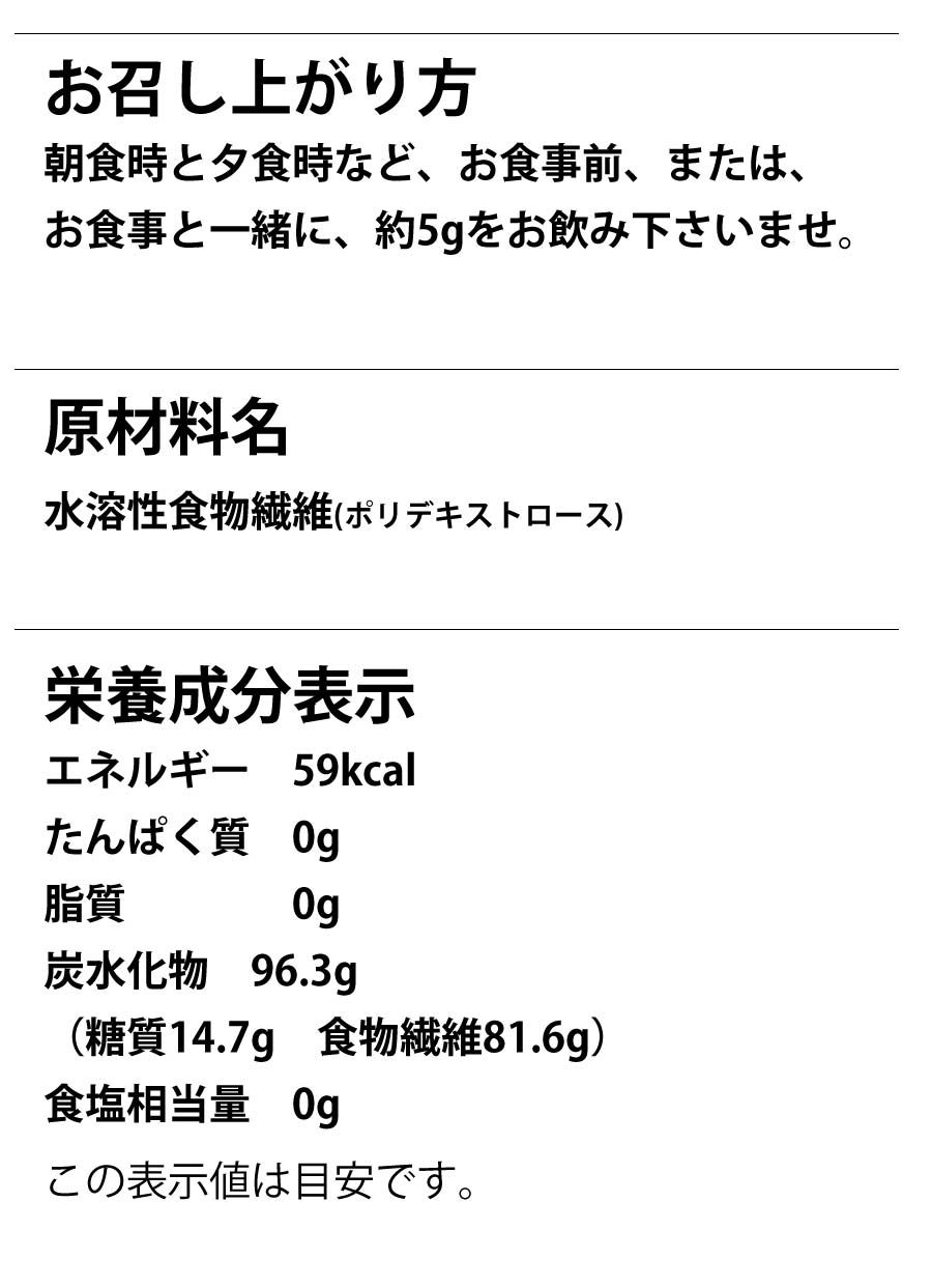 龍神ファイバー説明6