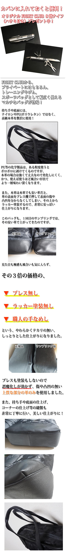 FIGHT CLUBオリジナルトレーニングバッグ1