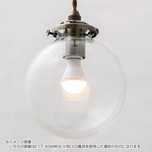 ORELIA L PENDANT LIGHT (オレリアL ペンダント ライト) 【送料無料】 ■ 【ポイント5倍】 LT-1941/2/3/4