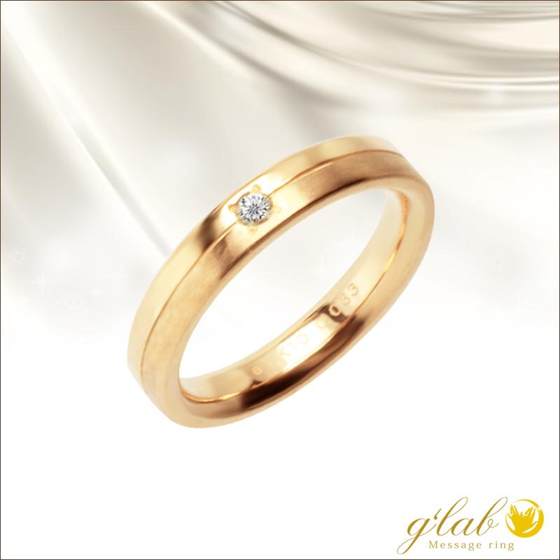 指輪 リング ステンレス レディース ヴィー