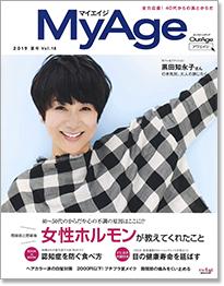 My Age Vol.18 (2019 夏号)