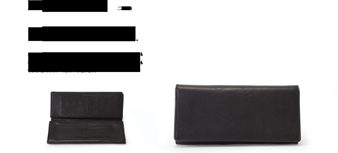 二つ折り長財布