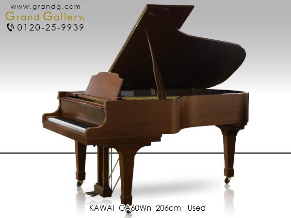 中古グランドピアノ カワイ CA60Wn