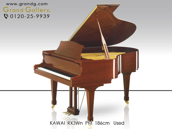 中古グランドピアノ カワイ RX3WnPM