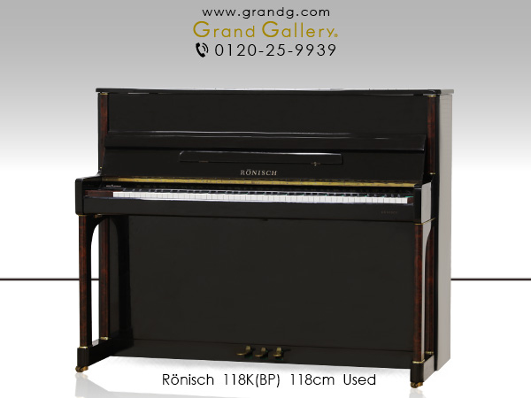中古アップライトピアノ RONISCH(レーニッシュ)118K (BP)