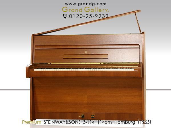 中古アップライトピアノSTEINWAY&SONS(スタインウェイ&サンズ) Z114