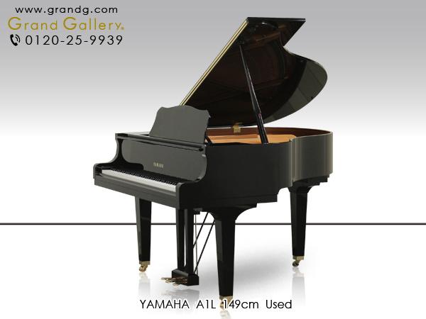 Yamaha Grand G