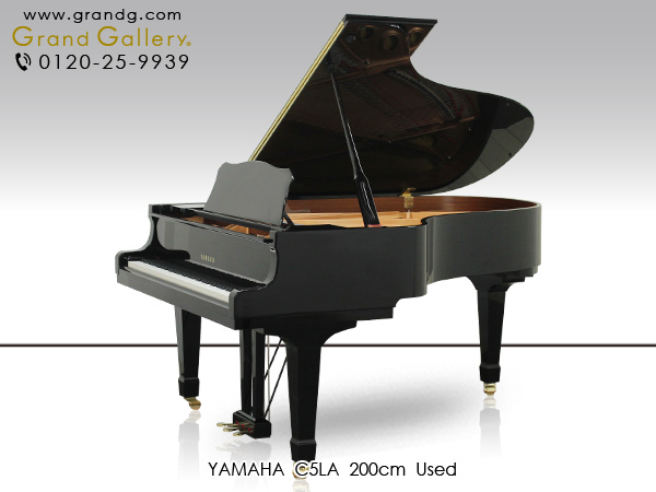 中古グランドピアノ ヤマハ C5LA