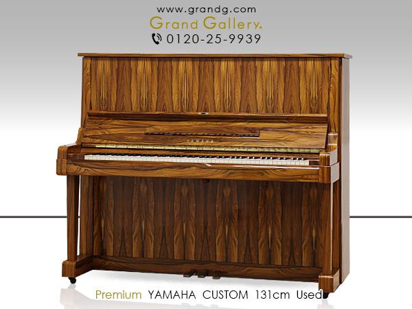 ヤマハ UX500
