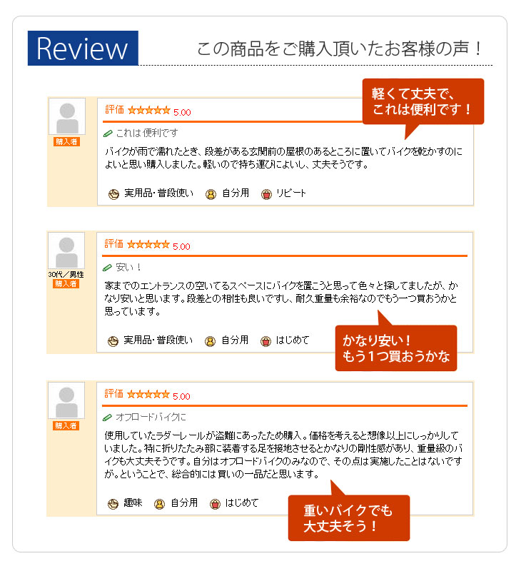 review_rakuten.jpg
