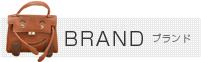 brand �֥���
