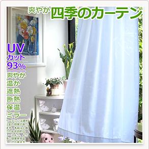 UV93白 100幅