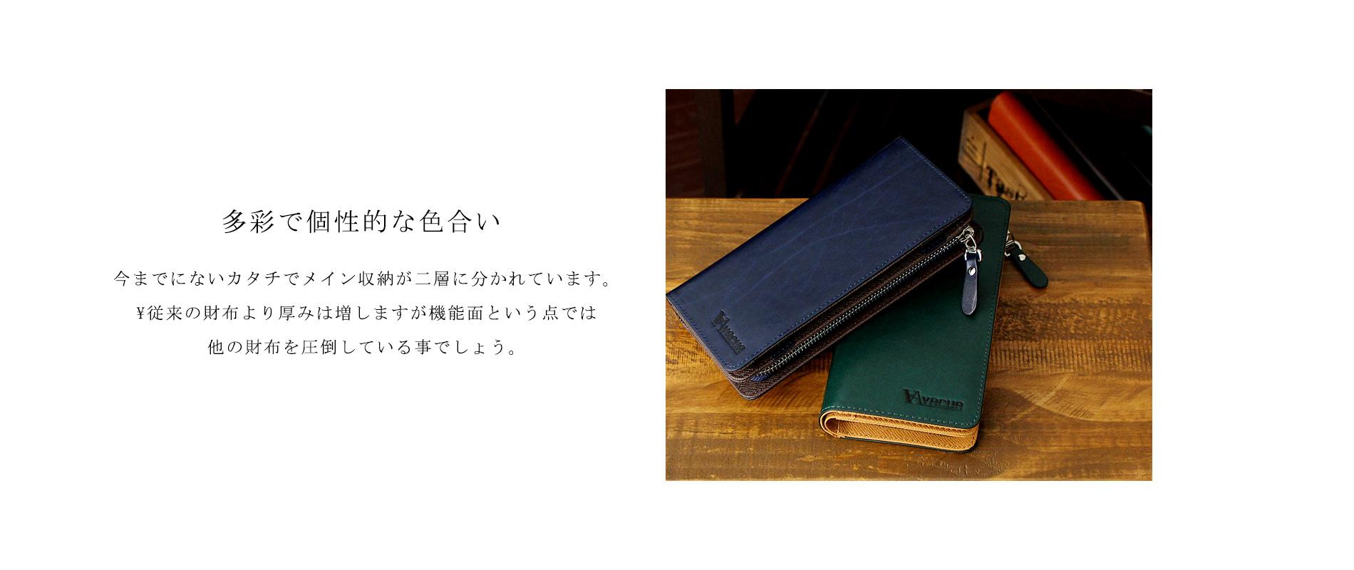 Ĺ���� ��� �쥶�� �� ¿��ǽ L��ե����ʡ�������å� VACUA (11��) ��VA-6619��