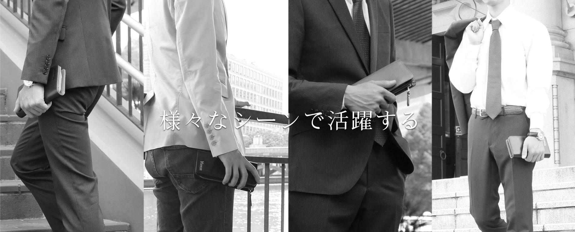 長財布 メンズ レザー 革 多機能 L字ファスナーウォレット VACUA (11色) 【VA-6619】