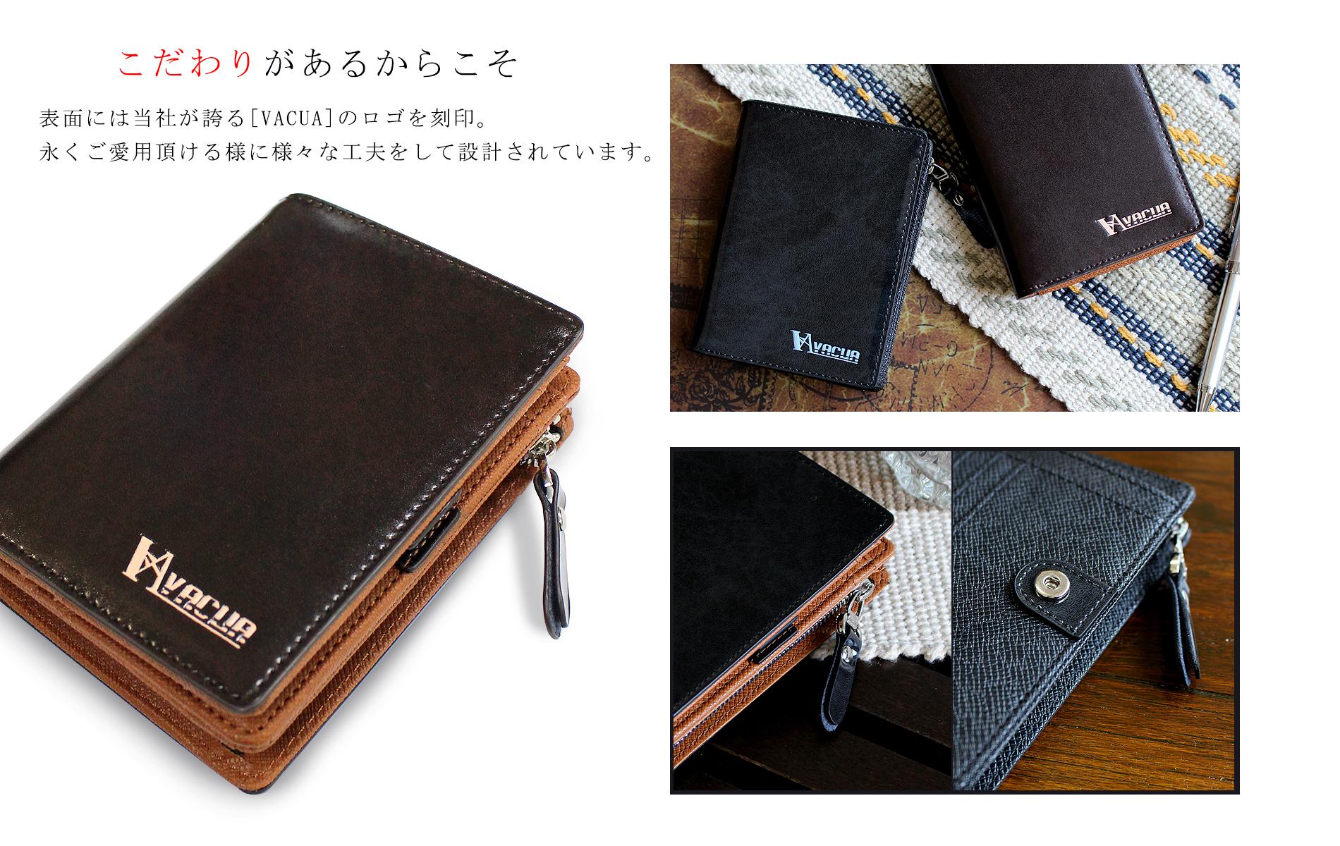 二つ折り財布 メンズ 牛革 多機能 L字ファスナーウォレット ブランド VACUA ヴァキュア【VA-6620】